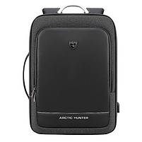 Деловой бизнес-рюкзак для ноутбука 15,6-17 дюймов и планшета 9,7 дюймов Arctic Hunter B00227, 25л, фото 2