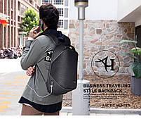 Стильный влагозащищённый дизайнерский рюкзак для бизнеса и путешествий Arctic Hunter B00193, 22л, фото 10