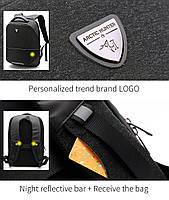 Стильный влагозащищённый дизайнерский рюкзак для бизнеса и путешествий Arctic Hunter B00216, 22л, фото 4