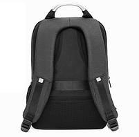 Стильный деловой рюкзак для ноутбука до 15,6 дюймов Arctic Hunter B00218-2, влагозащищённый, 23л, фото 3