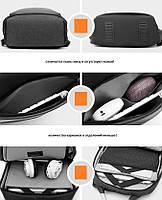 Стильный деловой рюкзак для ноутбука до 15,6 дюймов Arctic Hunter B00218-2, влагозащищённый, 23л, фото 4
