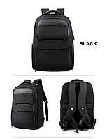 Классический дорожный рюкзак для ноутбука до 15,6 дюймов Arctic Hunter B00113С, влагозащищённый, с USB портом, 28л, фото 2