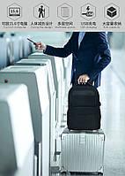 Классический дорожный рюкзак для ноутбука до 15,6 дюймов Arctic Hunter B00113С, влагозащищённый, с USB портом, 28л, фото 3