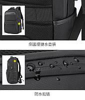 Классический дорожный рюкзак для ноутбука до 15,6 дюймов Arctic Hunter B00113С, влагозащищённый, с USB портом, 28л, фото 6