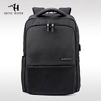 Деловой  рюкзак для ноутбука до 15,6 дюймов Arctic Hunter B00069, влагозащищённый, с USB портом, 23л, фото 2