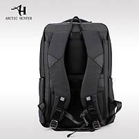 Деловой  рюкзак для ноутбука до 15,6 дюймов Arctic Hunter B00069, влагозащищённый, с USB портом, 23л, фото 3