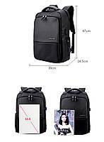 Деловой  рюкзак для ноутбука до 15,6 дюймов Arctic Hunter B00069, влагозащищённый, с USB портом, 23л, фото 4
