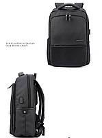 Деловой  рюкзак для ноутбука до 15,6 дюймов Arctic Hunter B00069, влагозащищённый, с USB портом, 23л, фото 5