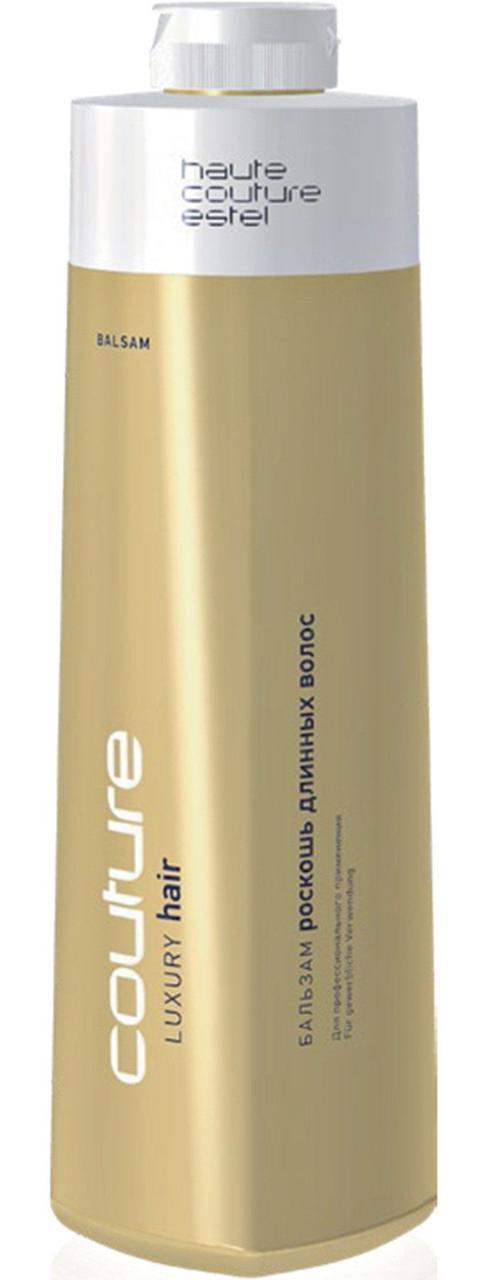 Бальзам для волос LUXURY HAIR ESTEL HAUTE COUTURE, 1000 мл