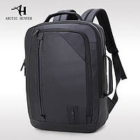 Универсальный влагозащищённый рюкзак-брифкейс 4в1 для ноутбука до 15,6 дюймов Arctic Hunter 1500346, 20л, фото 2