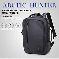 Универсальный влагозащищённый рюкзак-брифкейс 4в1 для ноутбука до 15,6 дюймов Arctic Hunter 1500346, 20л, фото 3