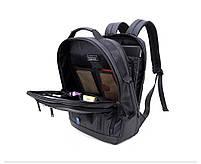 Универсальный влагозащищённый рюкзак-брифкейс 4в1 для ноутбука до 15,6 дюймов Arctic Hunter 1500346, 20л, фото 9