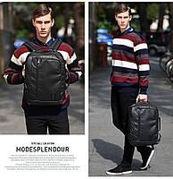 Универсальный влагозащищённый рюкзак-брифкейс 4в1 для ноутбука до 15,6 дюймов Arctic Hunter 1500346, 20л, фото 10