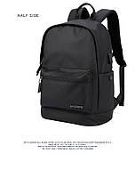 Молодёжный влагозащищённый рюкзак для ноутбука до 15,6 дюймов Arctic Hunter B00073, 22л, фото 3