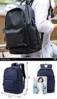 Молодёжный влагозащищённый рюкзак для ноутбука до 15,6 дюймов Arctic Hunter B00073, 22л, фото 6
