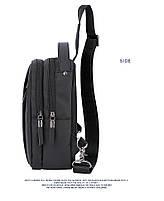 Удобная сумка-мессенджер через плечо для бизнеса и путешествий Arctic Hunter XB130027, влагозащищённая, 3л, фото 2