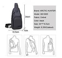 Удобная сумка-мессенджер для бизнеса и путешествий Arctic Hunter XB13005, влагозащищённая, 4л, фото 6