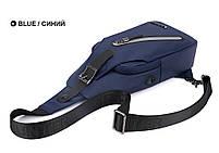 Городская сумка-рюкзак с одной лямкой через плечо и отверстием для наушников Arctic Hunter XB13006-A, 4л Синий, фото 2