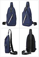 Городская сумка-рюкзак с одной лямкой через плечо и отверстием для наушников Arctic Hunter XB13006-A, 4л Синий, фото 3