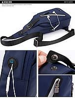 Городская сумка-рюкзак с одной лямкой через плечо и отверстием для наушников Arctic Hunter XB13006-A, 4л Синий, фото 4