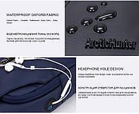 Городская сумка-рюкзак с одной лямкой через плечо и отверстием для наушников Arctic Hunter XB13006-A, 4л Синий, фото 7