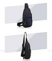 Городская сумка-рюкзак с одной лямкой через плечо и отверстием для наушников Arctic Hunter XB00015, 4л Синий/камуфляж, фото 2