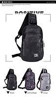 Удобная сумка-мессенджер для бизнеса и путешествий Arctic Hunter XB00033, многофункциональная, 4л, фото 2
