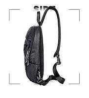 Удобная сумка-мессенджер для бизнеса и путешествий Arctic Hunter XB00033, многофункциональная, 4л, фото 5