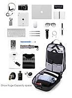 Стильный рюкзак для ноутбука Arctic Hunter B00208, многофункциональный, с кодовым замком, 24л, фото 9