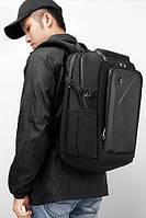 Дизайнерский дорожный рюкзак для ноутбука 17 дюймов Arctic Hunter B00295, влагозащищённый, 28л, фото 3