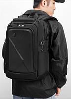 Дизайнерский дорожный рюкзак для ноутбука 17 дюймов Arctic Hunter B00295, влагозащищённый, 28л, фото 4