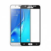 Защитное стекло Samsung J730 Galaxy J7 2017 Full Glue чёрное (тех упаковка)