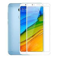 Защитное стекло Xiaomi Redmi 5 Plus белое 5D (тех упаковка)