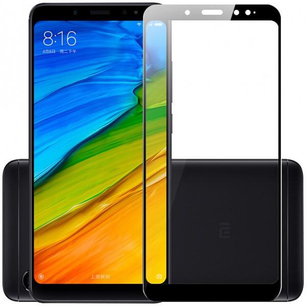 Защитное стекло Xiaomi Redmi S2 Full Glue чёрное