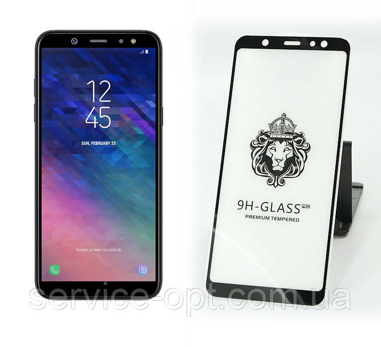Защитное стекло Samsung A605 Galaxy A6 Plus (2018) 2.5D 5D чёрное (тех упаковка)