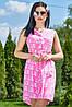 ✔️ Женское летное платье-халат штапельное 42-48 размера розовое
