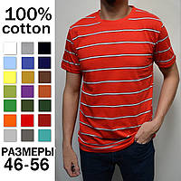 Размеры:46,48,50,52,54,56. Чоловіча футболка в полоску, натуральна 100% бавовна - червона