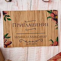 """Деревянный пригласительный 10х15 см из шпона дерева """"The Wedding"""""""