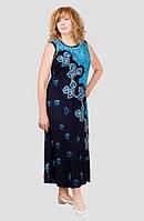 Красивое женское платье  длинное с абстрактным рисунком