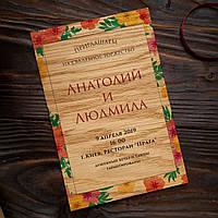 """Деревянный пригласительный 10х15 см из шпона дерева """"Рамка из цветов"""""""