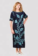 Очаровательное женское платье  на лето свободного кроя материал вискоза