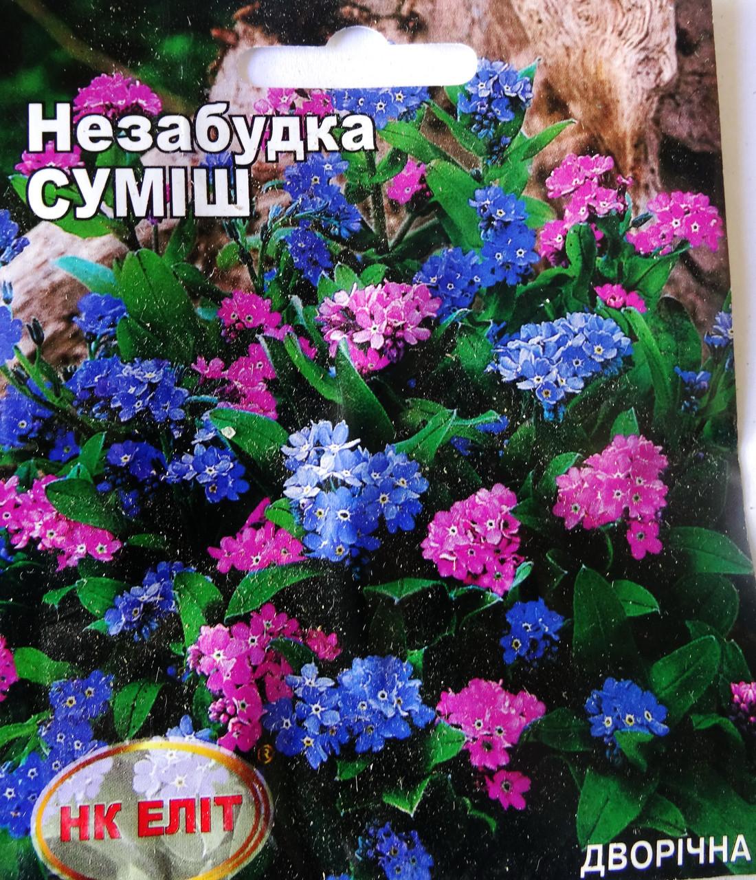 Насіння квітів 0,1 гр Незабудка суміш