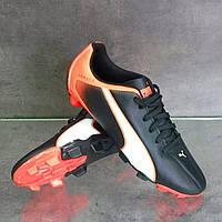 Бутсы футбольные Puma Adreno FG, фото 1