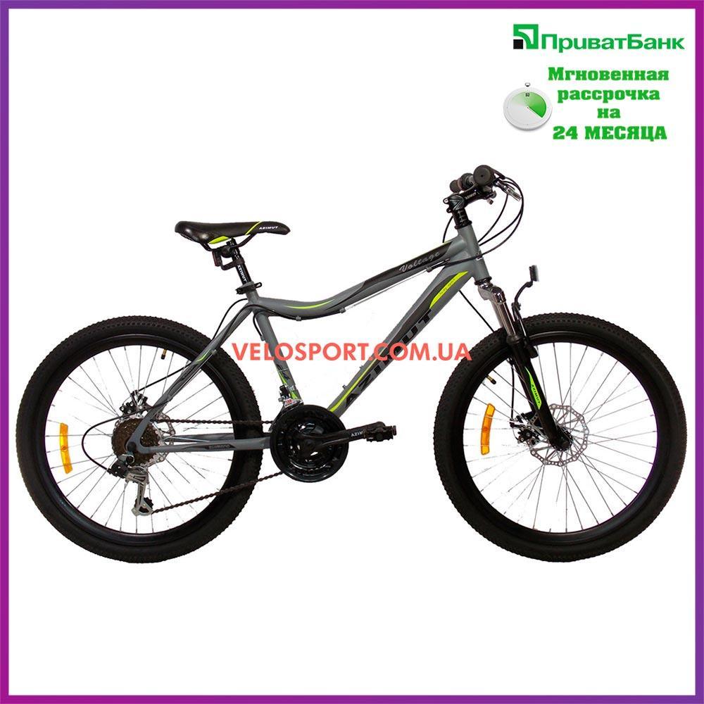 Подростковый велосипед Azimut Voltage 24 D серый