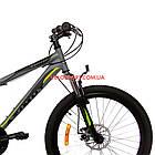 Подростковый велосипед Azimut Voltage 24 D серый, фото 3