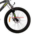 Подростковый велосипед Azimut Voltage 24 D серый, фото 4