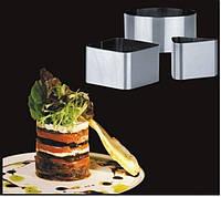 Форма{Круг,квадрат,треугольник} нержавеющая для гарнира и салатов (набор 3 шт)