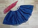 Нарядная пышная фатиновая юбка с блестками и золотистым пояском  H&M (Англия) (Размер 6-8Т), фото 2