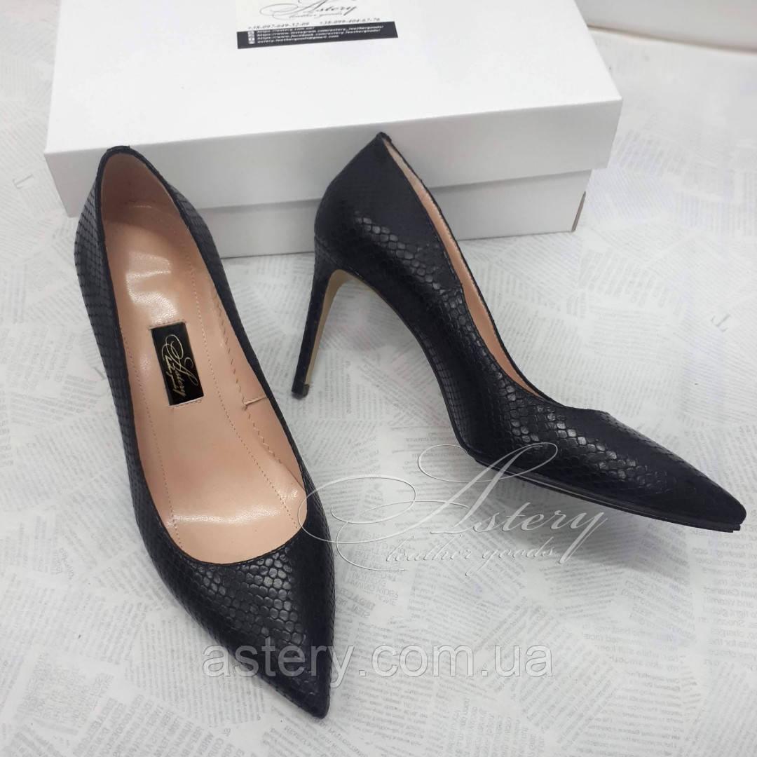 Удобные Женские туфли на невысокой шпильке