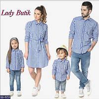 Набор из 4х рубашек (мама/ папа/ сын/ дочь)